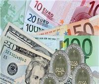 تعرف على سعر الدولار أمام الجنيه المصري في البنوك اليوم 18 يونيو