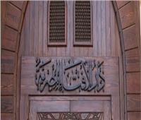 موشن جرافيك  الإفتاء: الإسلام يَحثُّ على إعمالِ العقولِ في مختلفِ المجالات