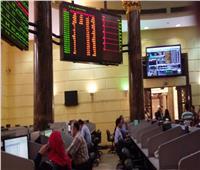 تباين كافة مؤشرات البورصة المصرية في منتصف تعاملات جلسة اليوم