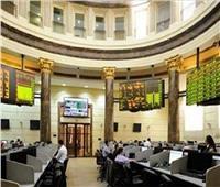 تباين مؤشرات البورصة المصريةفي ختام تعاملات جلسة اليوم الخميس