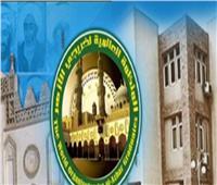 «خريجي الأزهر» تدين الاعتداء الإرهابي على مدرسة بأفغانستان