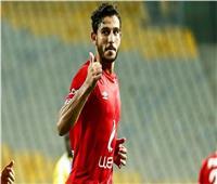 حمدي فتحي لاعب الأهلي يعود من الإصابة للخطوبة