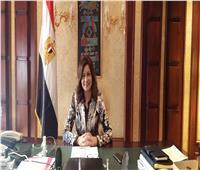 وزيرة الهجرة: نتعاون مع سفارتنا بالخرطوم لعودة ٨٠٠ مصري عالق بالسودان
