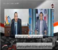 بالفيديو.. محافظ الإسكندرية يكشف حقيقة فتح الشواطئ بالإجراءات الاحترازية