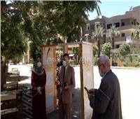 مديرية التربية والتعليم بسوهاج: تركيب بوابات التعقيم والتطهير لتأمين لجان الثانوية
