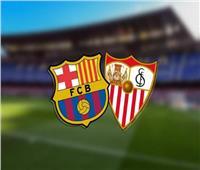 الليلة.. مواجهة مشتعلة بين برشلونة وإشبيلية نحو لقب الليجا