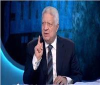 مرتضى منصور: رفضت بند تتويج الأهلي بلقب الدوري