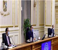 مقترح من وزارة التضامن لتحويل برنامج تكافل وكرامة إلى «صندوق»
