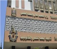 أكاديمية البحث العلمي تنظم مؤتمر افتراضي لطلاب الدراسات العليا بالوطن العربي