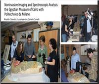 اختتام دورة الإيسيسكو والجامعة المصرية اليابانية للتصوير الطيفي للمخطوطات التراثية