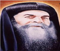 غدا.. تذكار اعتراف الكنيسة بالبابا كيرليس «قدبس»
