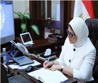وزيرة الصحة تطمئن على تأمين امتحانات الثانوية العامة وتوجه رسالة لأولياء الأمور