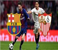 بث مباشر  مباراة برشلونة وإشبيلية في قمة الليجا