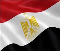 ننشر نص بيان الخارجية المصرية تجاه أزمة سد النهضة