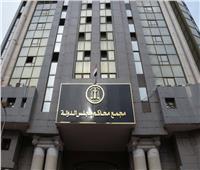 إجراءات وقائية حاسمة لمجلس الدولة بالإسكندرية للتعايش مع «كورونا» 
