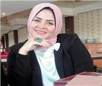 هدى حميد مساعدا لمدير عام العلاقات العامة بوزارة الأوقاف