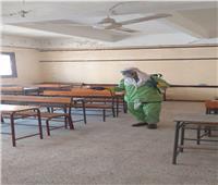 رفع درجة الاستعداد وإنهاءالإجراءات الخاصة بماراثون الثانوية العامة بالبحيرة