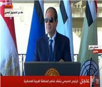 الرئيس السيسي:لم نكن غزاةأو معتدين على سيادة أحد