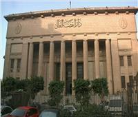 جنايات القاهرة تأمر بالقبض على 12 متهما بتزوير امتحانات الثانوية