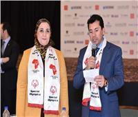 الاثنين.. انطلاق مؤتمر العودة الآمنة للأولمبياد الخاص المصري