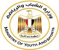 وزارة الشباب والرياضة تختتم برنامج تنمية أبناء الصعيد غدا