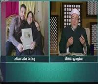 فيديو  خالد الجندىينعى اليوتيوبر «ماما سناء»: كانت شديدة الإيمان بالله