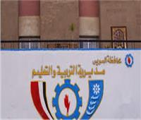 4500 طالب يؤدون امتحان الثانوية العامة في السويس داخل 17 لجنة