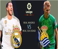 الليلة  ريال مدريد في مواجهة قوية أمام ريال سوسيداد