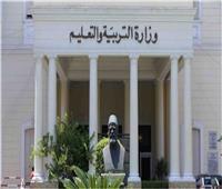 التعليم تنفي تسريب امتحان اللغة العربية بالثانوية العامة
