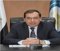 وزير البترول : 12 إتفاقية جديدة بإستثمارات مليار دولار