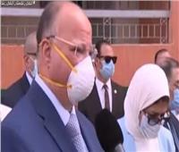 فيديو| محافظ القاهرة يوجه رسالة لأولياء أمور طلاب الثانوية