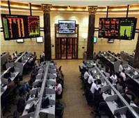 تراجع جماعي كافة مؤشرات البورصة المصرية بمستهل تعاملات أول الأسبوع