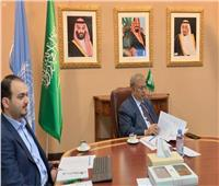 السعودية ترأس الاجتماع العشرين للمجلس الاستشاري لمكتب الأمم المتحدة لمكافحة الإرهاب