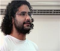 8 أغسطس نظر دعوى علاء عبد الفتاح لاصطحاب لاب توب خلال المراقبة