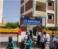 طلاب الثانوية العامة فى البحر الأحمر: امتحان اللغة العربية سهل وبسيط