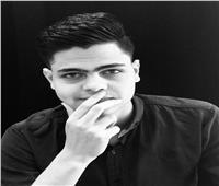 الكاتب عبد الله المكاوي: التفاعل الثقافي الإلكتروني أثبت نجاحه خلال فترة «كورونا»