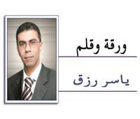"""ياسر رزق يكتب: تحذيرات """"السيسي"""" من قلب مواقع الجيش الرابع"""