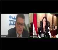 """التعاون الدولي: 17 مليون دولار من """"اليونيسيف"""" لدعم جهود مصر في مواجهة كورونا"""