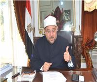 وزير الأوقاف يعلن تشكيل لجنة لمواجهة الفكر المتطرف