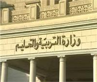 حجازي يجتمع مع مشرفين عموم التقدير لمادة اللغة العربية