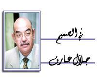 تحرك مصر.. والمسئولية العربية