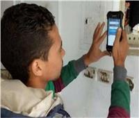 الكهرباء: برنامج القراءة الموحد ساهم فى تراجع شكاوى المواطنين من أخطاء الفواتير
