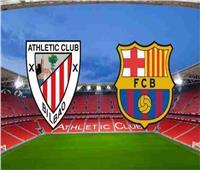 الليلة  برشلونة يخوض اختبارًا صعبًا أمام بيلباو في الليجا