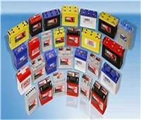 ننشر أسعار بطاريات السيارات الجديدة اليوم 23 يونيو