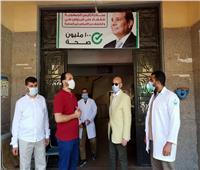 استمرار فعاليات المبادرة الرئاسية لعلاج الأمراض المزمنة بالشرقية