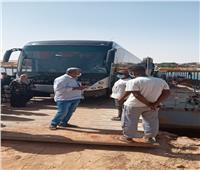 وزارة الهجرة: وصول عدد من المصريين العالقين بالسودان إلى أرض الوطن
