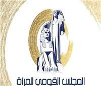 «مايا مرسي» تهنئ السفيرة هيفاء أبو غزالة لفوزها بجائزة المرأة العربية المتميزة