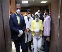 وزيرة الصحة: تخصيص 235 سرير بالفيوم للتأمين الصحي لمصابي فيروس كورونا