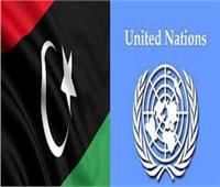الأمم المتحدة: بدء عمل فريق القانون الدولي وحقوق الإنسان في ليبيا