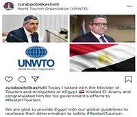 السياحة العالمية تشيد بجهود مصر لدعم القطاع السياحي في ظل أزمة كورونا